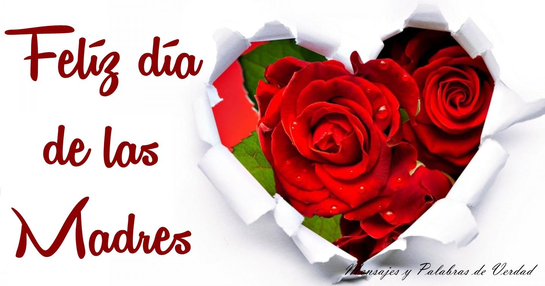 Imagenes para el dia de las madres 1 the history - Cosas para el dia de la madre ...