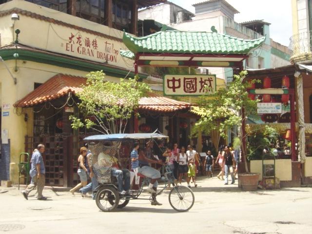 The China Quarter In Habana Cuba El Barrio Chino En